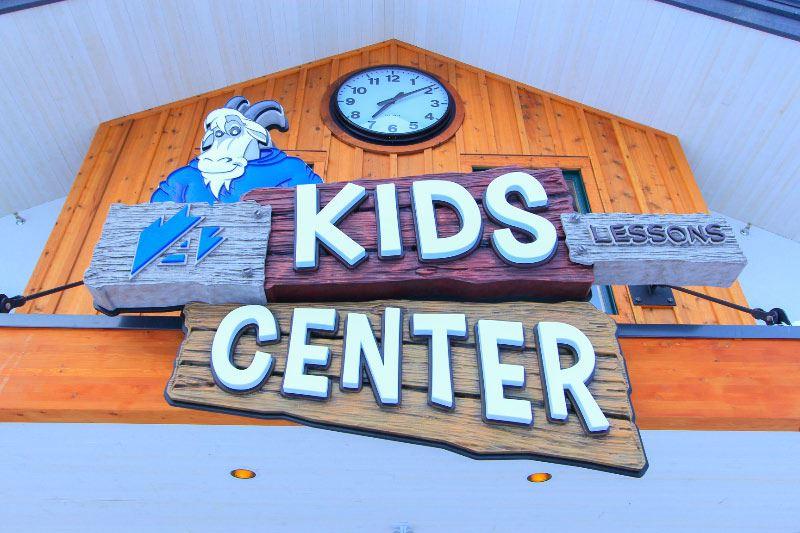 Arapahoe Ski Area Kids Cente